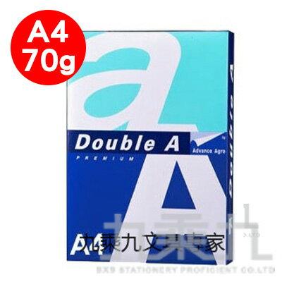 Double A  A4影印紙 70G (超取限3包)
