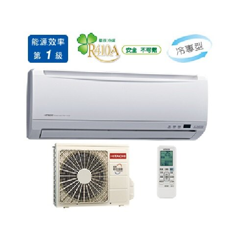 HITACHI 日立 RAS/RAC-36SK 壁掛型1對1分離式冷專變頻冷氣【零利率】