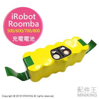 【配件王】平行輸入 平輸 iRobot Roomba 5/6/7/800系列 770 780 870 880 充電電池