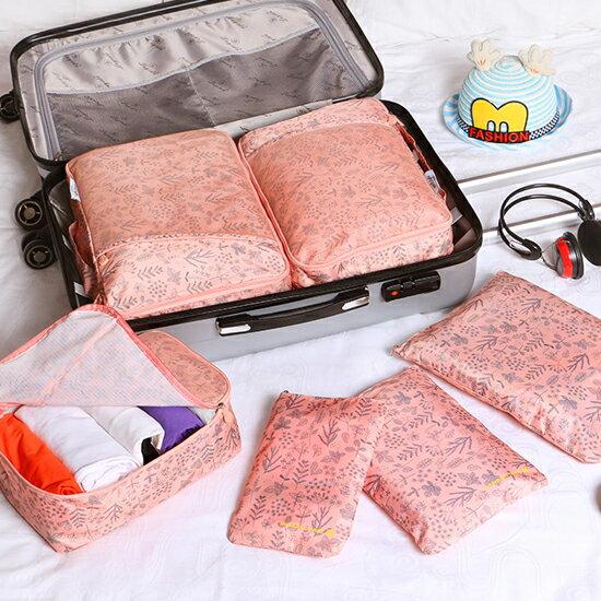 ♚MY COLOR♚ 印花收納六件套 行李 打包 整理 旅行 登機 衣物 分類 拉鍊 網袋