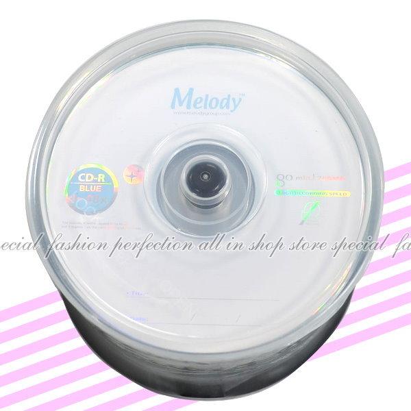 Melody CD-R 白金片 700MB 50片 CDR 光碟 布丁桶裝【DE431】◎123便利屋◎