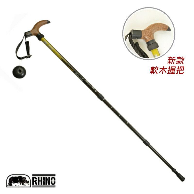 【露營趣】RHINO 犀牛 789 碳纖維超輕登山杖 避震登山杖 T型登山杖 健行杖 軟木握把 僅重212g