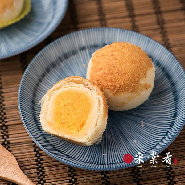 采棠肴-金莎4入+芋頭麻糬4入