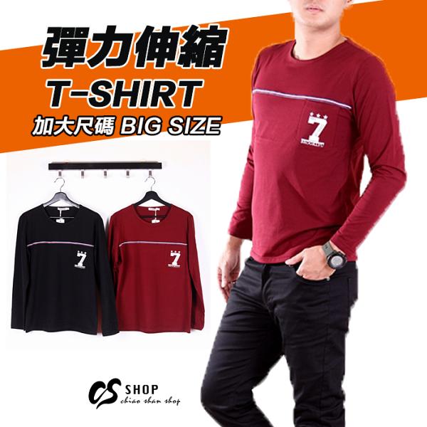 CS衣舖:CS衣舖加大尺碼彈力伸縮高質感長袖T恤7302