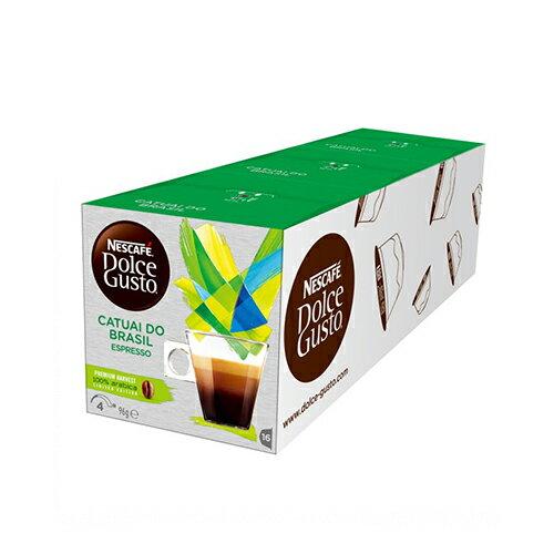 雀巢 義式濃縮咖啡膠囊巴西卡圖艾 限定版(三盒一組)【三井3C】