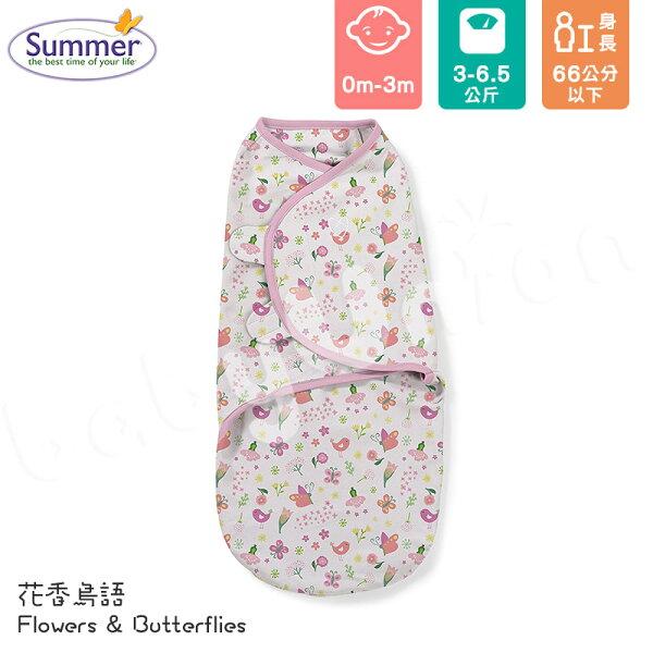 小奶娃婦幼用品:SummerInfant-SwaddleMe-Original聰明懶人育兒包巾-花香鳥語