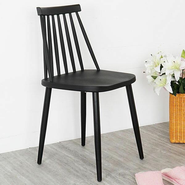 餐椅椅子休閒椅洽談椅《Yostyle》莎拉北歐造型餐椅(沉穩黑)
