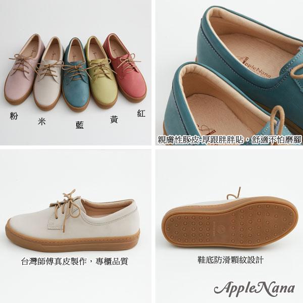 AppleNana。防曬日系綁帶粉蠟牛皮氣墊鞋【QGB8151380】蘋果奈奈 4