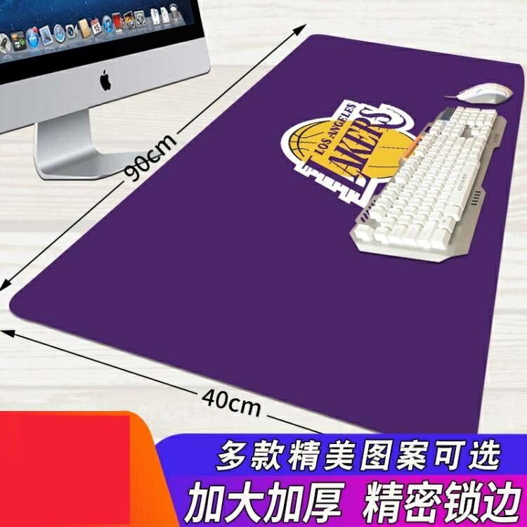 滑鼠墊游戲滑鼠墊超大辦公桌墊動漫卡通可愛男女生電腦墊鍵盤墊