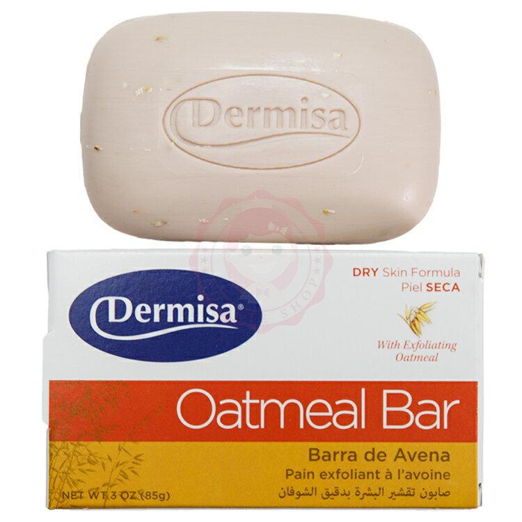 <br/><br/>  美國 Dermisa 去角質燕麥皂(85g)【庫奇小舖】<br/><br/>