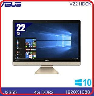ASUS華碩VivoAiOV221IDGK-420BA003T21.5吋(Non-touch)J42054G256GSSD920MXWin10