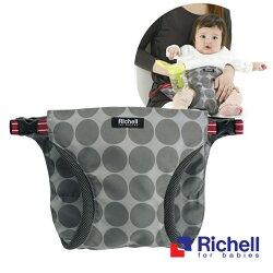 Richell日本利其爾POUCHU 穿式椅子用固定帶