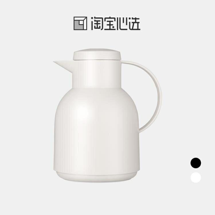 歐式保溫壺玻璃內膽暖水壺熱水瓶yh