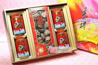 一定要幸福哦~特選香菇螺肉罐頭禮盒~-男方訂婚12禮、結婚用品、十二禮