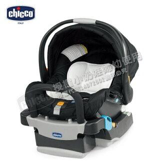 Chicco - Key Fit 手提汽車座椅/提籃汽座 (優雅黑)