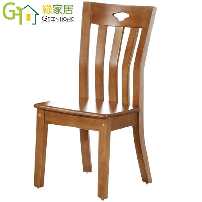 【綠家居】艾提格 時尚柚木紋實木餐椅