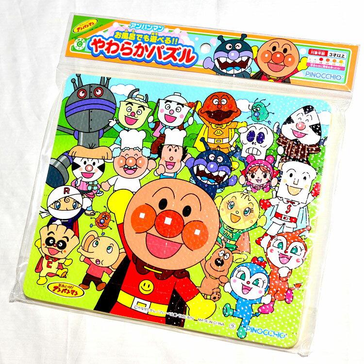 麵包超人 防水拼圖 也可以在浴室玩 16片 3歲以上 日本帶回正版品