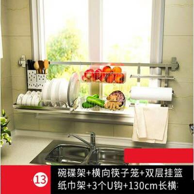 【方管廚房壁掛置物架-套餐13-130cm-1套組】不銹鋼省空間架子(免打孔)-7201007