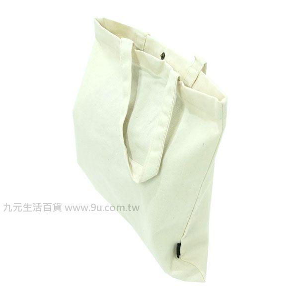 【九元生活百貨】文青原色帆布袋-大 購物袋 環保袋 肩背