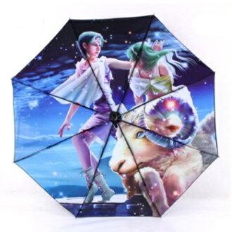 遮陽傘抗UV防曬晴雨傘-潮流創意動漫星座戶外用品12色73fa28【獨家進口】【米蘭精品】