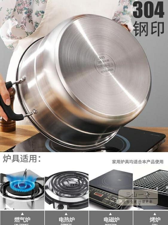 蒸鍋 304不銹鋼三層加厚家用小2層蒸煮大號蒸籠饅頭雙層電磁爐 玩物志