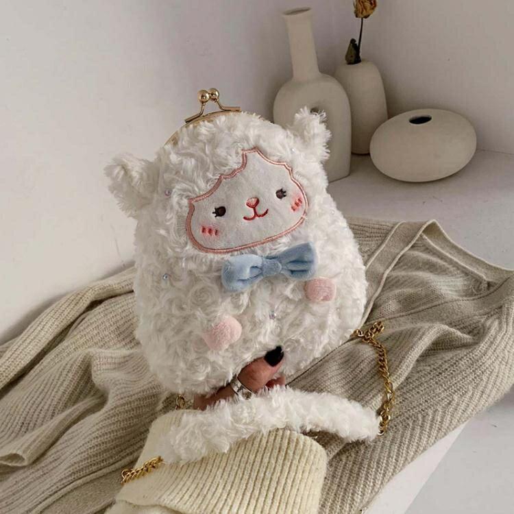 玩偶包 毛絨斜背包女百搭ins可愛包包2020新款潮錬條網紅同款小羊玩偶包
