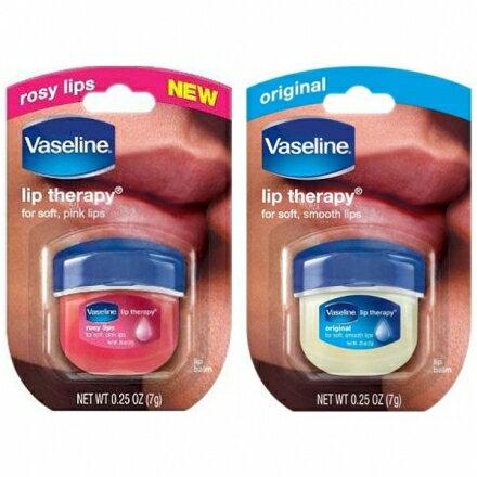 美國原裝進口Vaseline 凡士林 Q版瓶裝護唇膏 原味 7g