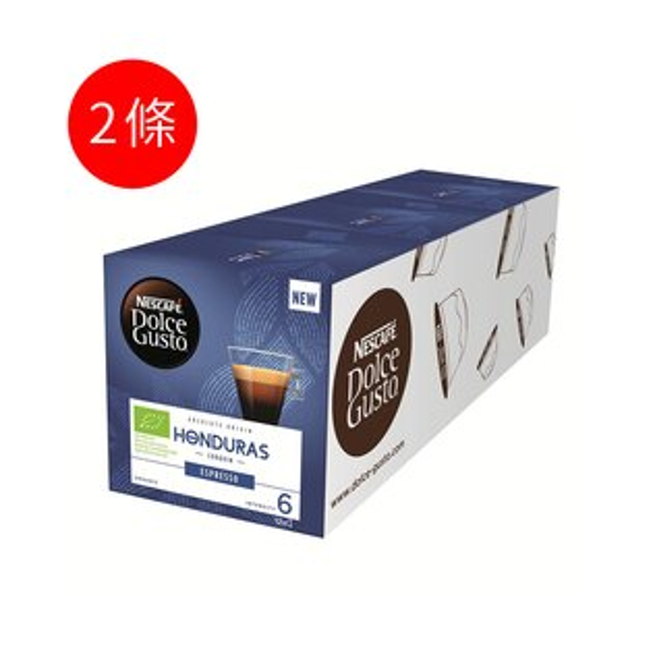 雀巢DolceGusto膠囊單品咖啡-義式濃縮咖啡:宏都拉斯限定版(6盒組,共72顆)