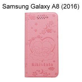 雙子星壓紋皮套 [粉] Samsung Galaxy A8 (2016) 5.7吋【三麗鷗正版授權】