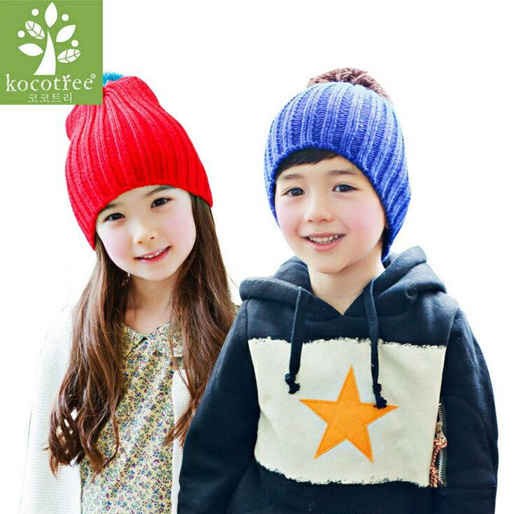 Kocotree◆ 秋冬簡約氣質純色糖果色立體大毛球兒童保暖毛線帽