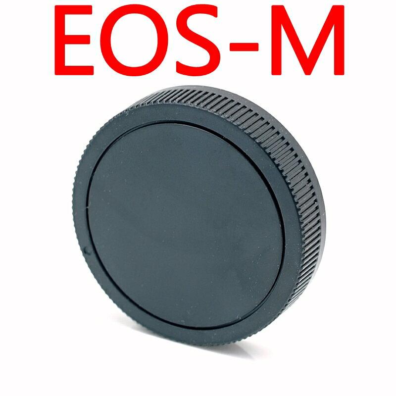我愛買#副廠Canon副廠鏡頭蓋EOS-M鏡頭後蓋EOS-M後蓋EF-M鏡頭後蓋EF-M後蓋鏡頭保護蓋鏡EOSM鏡後蓋Canon原廠鏡頭蓋EOS-M鏡頭後蓋EOS-M後蓋EF-M鏡頭後蓋EF-M後蓋E..