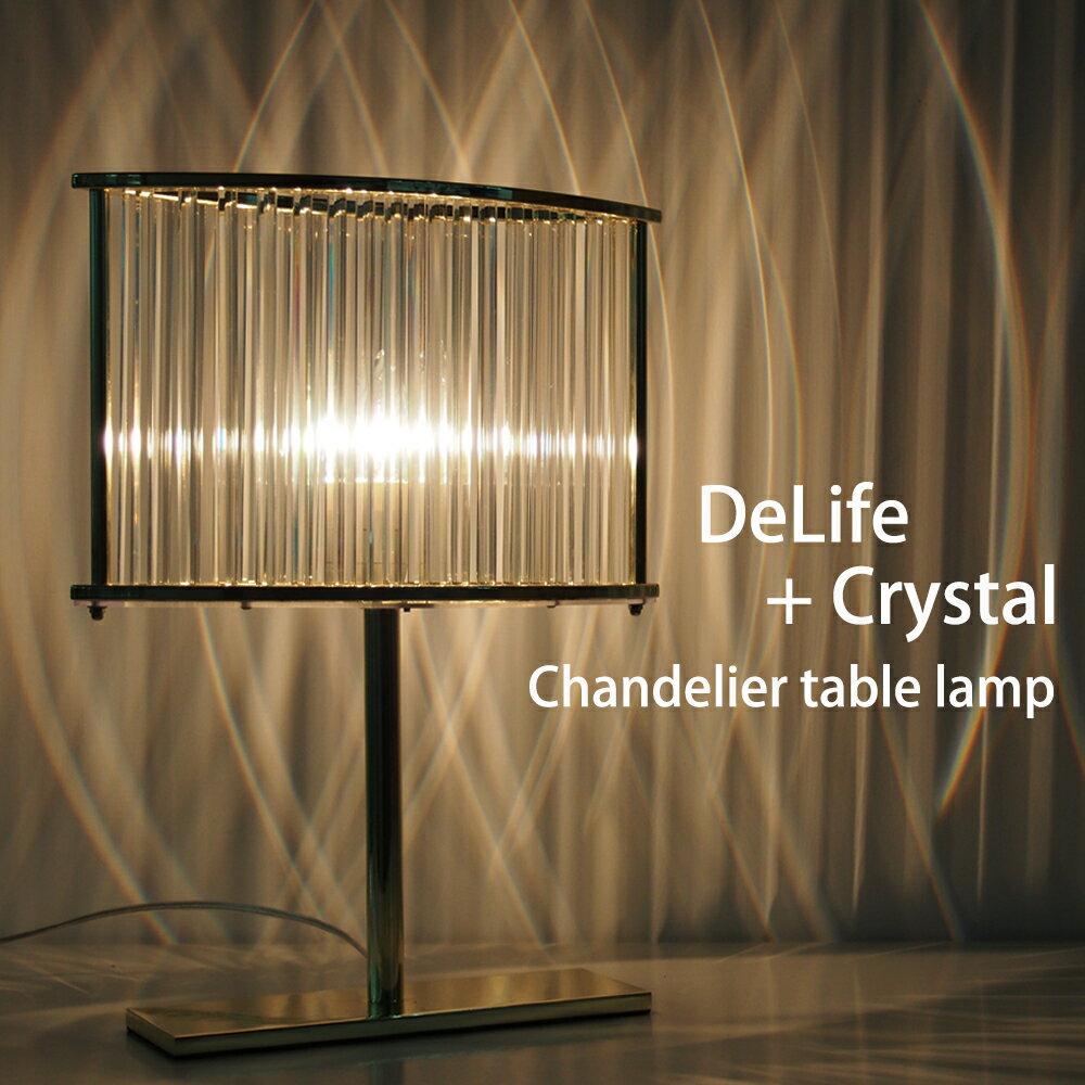 DeLife- Art Deco水晶桌燈⁎⁺˳✧༚ 水晶燈˚✧₊ - 限時優惠好康折扣