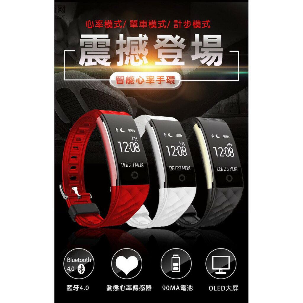 S2藍芽手錶 運動心率手環 智慧手錶 小米手環 內建多種運動模式 跑步 自行車 LINE/FB提醒 來電提醒 睡眠偵測 翻轉亮屏 錶帶可換 (公司貨)