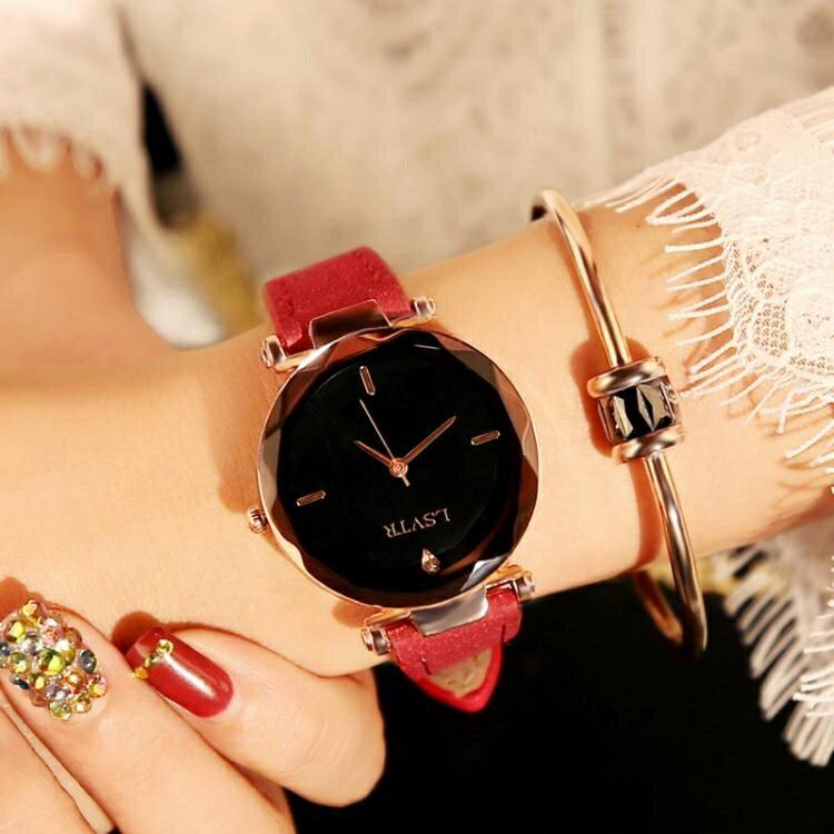 手錶女學生韓版簡約休閒大氣ulzzang水鑽皮帶防水石英錶HM   秋冬新品特惠