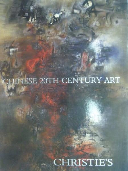 ~書寶 書T9/收藏_YEZ~Christies_Chinese 20th century