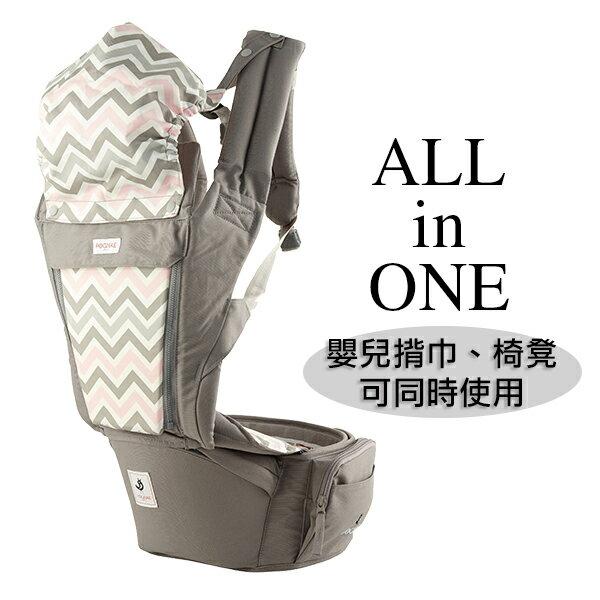 韓國Pognae ORGA+ 有機棉All in One背巾/背帶(輕柔棉花糖灰)~總公司代理貨