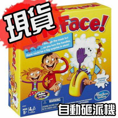 【葉子小舖】砸派機/PieFace /Running Man/派對遊戲/兒童玩具/交換禮物/親子桌遊/小心惡犬/家有惡犬
