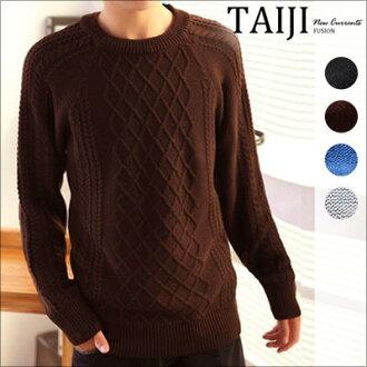 針織毛衣‧素色胸前菱形格紋側邊直條編織針織毛衣‧四色【NTJBM16802】-TAIJI