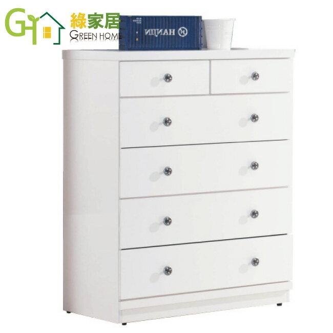【綠家居】雪妮莉 2.7尺雪白色五斗櫃