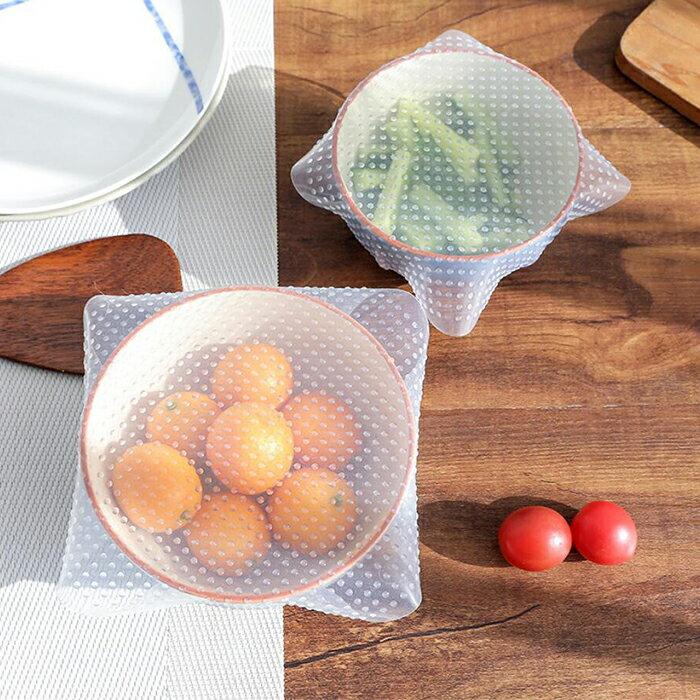硅膠保鮮膜 重複使用 可微波 多功能碗蓋 密封蓋 保鮮蓋 保鮮膜 碗蓋 廚房用品 【葉子小舖】