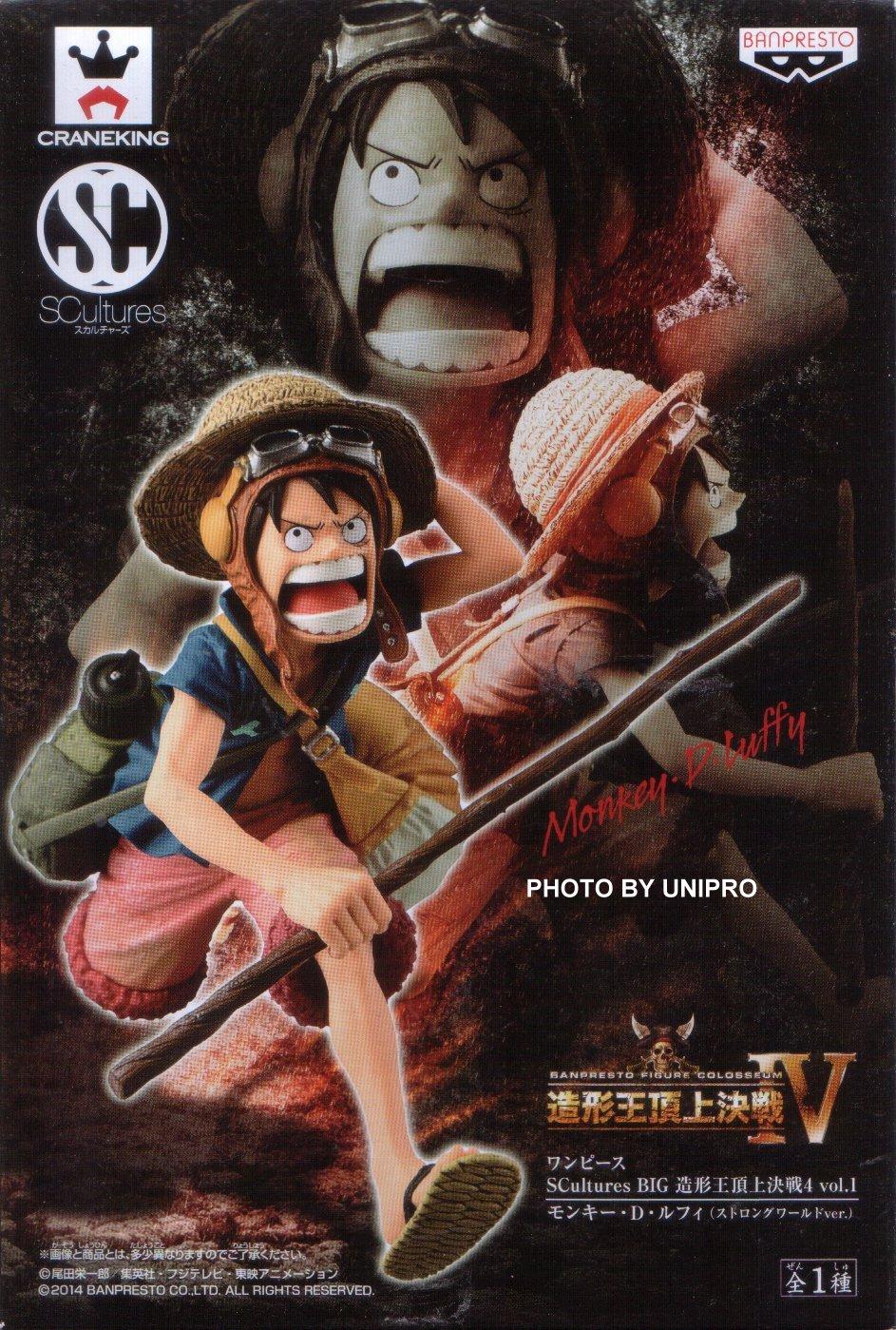 日版金證 頂上決戰4 魯夫 草帽 背包 強者天下 海賊王 航海王 公仔 One Piece