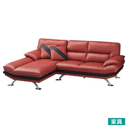 ◎半皮右躺椅L型沙發 紅色 LOZO LC 3 RED