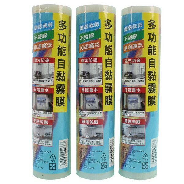 A4冷護貝膠膜 (透明霧面) 自粘護貝膠膜 書面保護膠膜 / 一支入 { 促120 }  冷裱褙膜 冷護貝自黏膠膜免加熱 免用護貝機 0