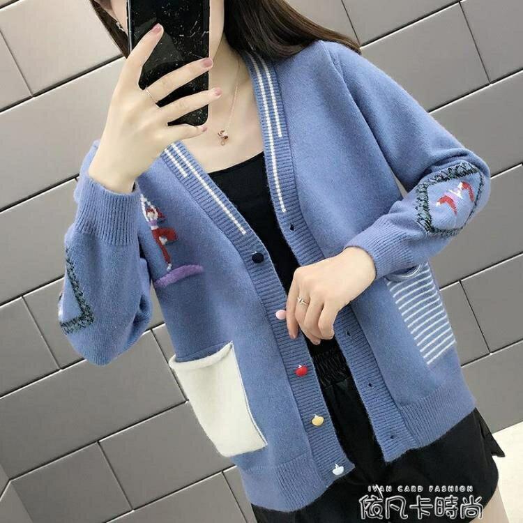 針織開衫女二八月外套春秋裝 年新款洋氣短款韓版毛衣女外搭薄