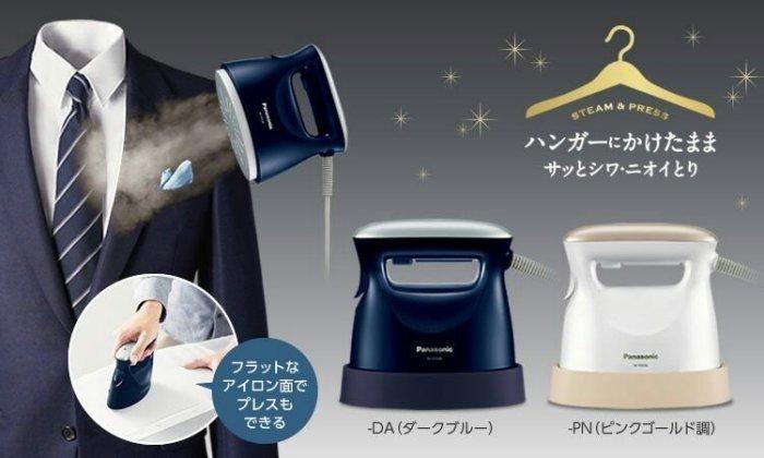 【中壢NOVA-水世界】Panasonic NI-FS540 手持式 蒸汽熨斗 迷你輕巧 掛燙機 日本代購