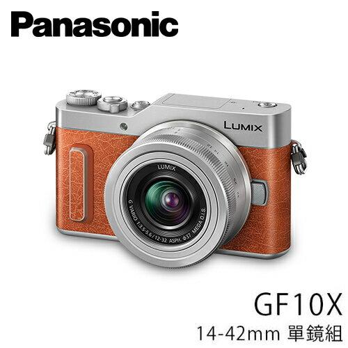 PanasonicLUMIX數位單眼相機DC-GF10X-DGF10X14-42mm【三井3C】