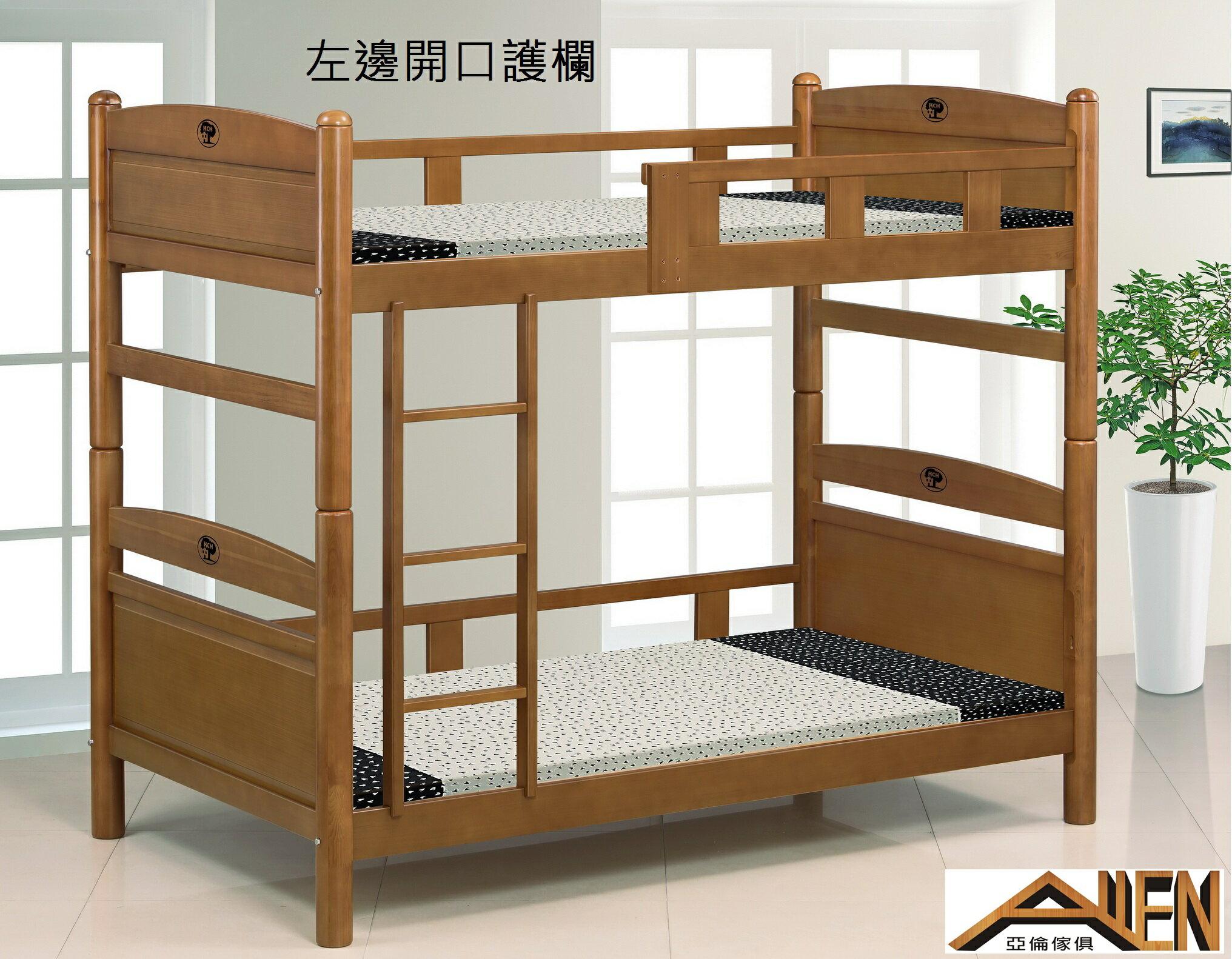 亞倫傢俱*派拉克南洋檜木實木雙層床