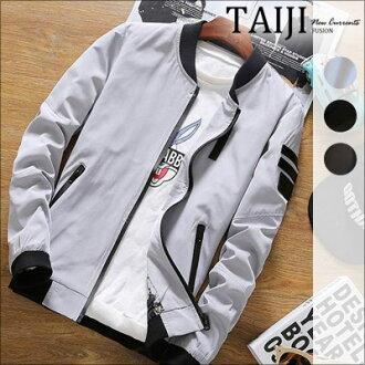 NTJBKXJ31休閒夾克‧率性皮標立領休閒夾克外套‧三色‧加大尺碼【NTJBKXJ31】-TAIJI-
