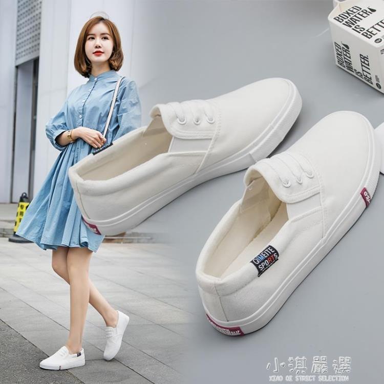 2021年春季新款帆布女鞋平底韓版百搭一腳蹬懶人白鞋小白休閒布鞋 摩登生活