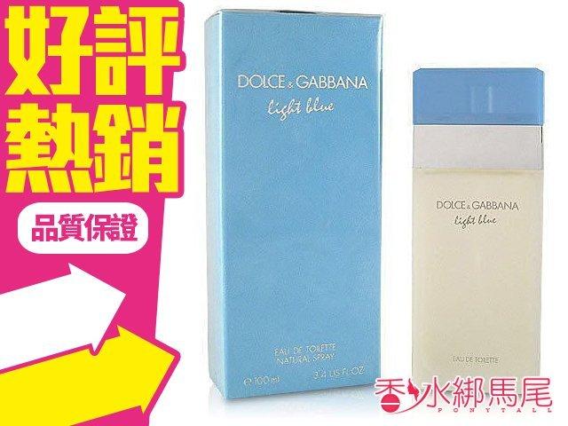 D  G Dolce   Gabbana Light Blue 淺藍 女性香水 50ML◐
